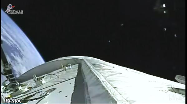 Long March 5 crew capsule video